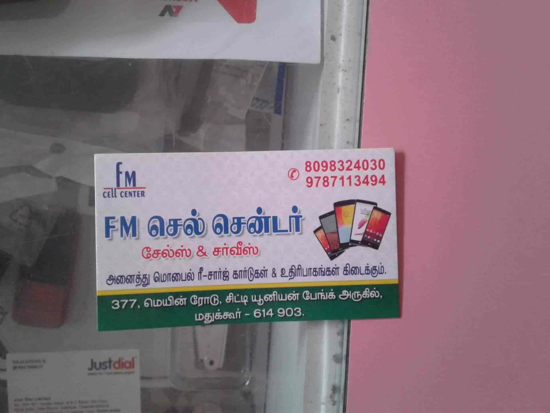 Item phone number