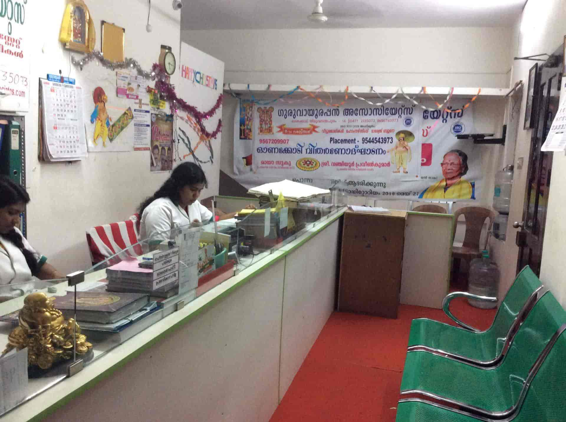 Guruvayoorappan Associates, Thycaud - Home Nursing Services