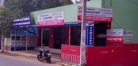Top Sanyo Led Tv Repair & Services in Puliyarakonam - Best