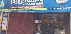 Top Hindu Religious Book Dealers in Sreekanteshwaram - Best