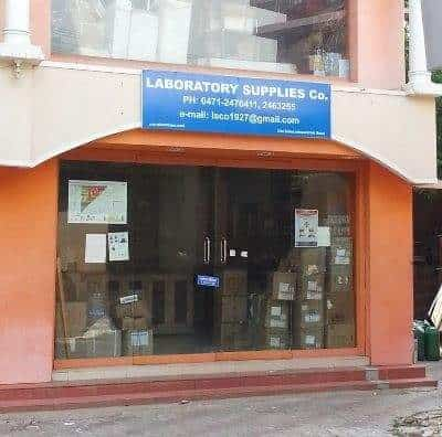 Laboratory Supplies Gpo, Thiruvananthapuram Gpo - Medical