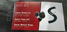 Top Wrist Watch Repair & Services in Kurkancheri - Best