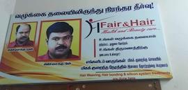 Top Hair Clinics in Tirunelveli HO, Tirunelveli - Best