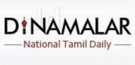Dinakaran e-paper, tamilmurasu e-paper, tamil news e-paper, tamil news.