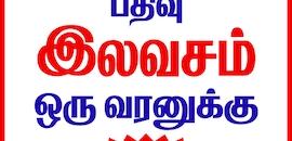 Top 50 Marriage Bureau in Maruthakulam, Tirunelveli - Best