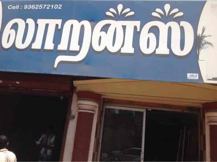Lawrence doors & Lawrence doors Samadanapuram - Granite Dealers in Tirunelveli ... pezcame.com