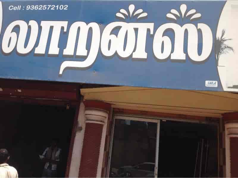 Lawrence doors & Lawrence doors Samadanapuram - Granite Dealers in Tirunelveli ...
