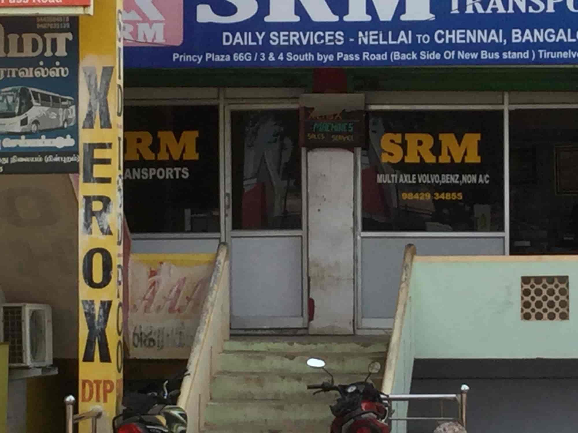 Star Money Exchange Palayamkottai Foreign Agents In Tirunelveli Justdial