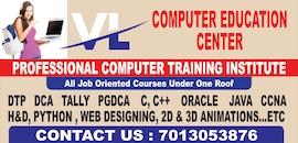 SQL Training Institutes in KT Road, Tirupati - Computer