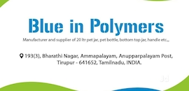 Top Plastic Bottle Manufacturers in Tirupur - Best