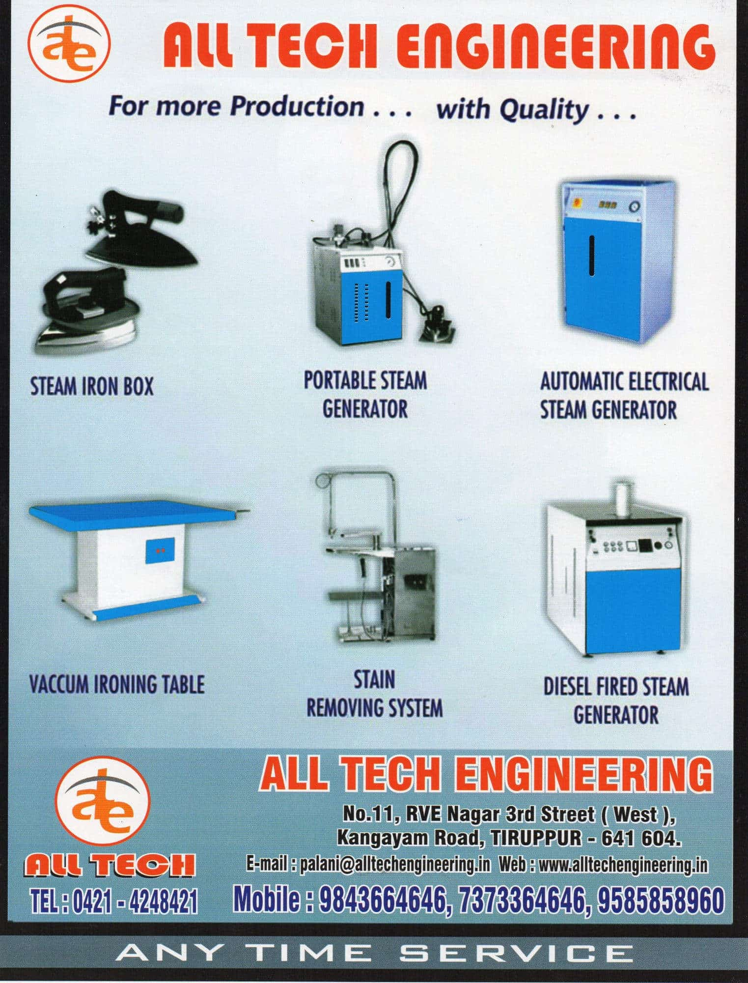 All Tech Engineering, Nallur - Boiler Manufacturers in Tirupur ...