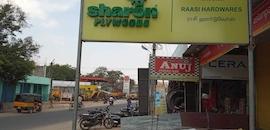 Top Anuj Tile Dealers in Tiruvannamalai - Best Anuj Tile