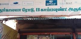 Top Anuj Tile Dealers in Tiruvarur - Best Anuj Tile Dealers