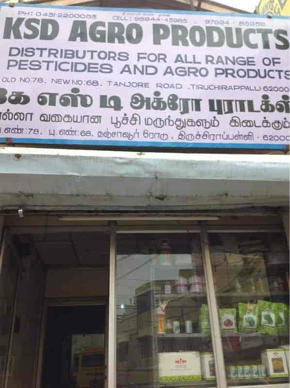 Kst Agro Products, Tiruchirappalli East - Chemical Dealers