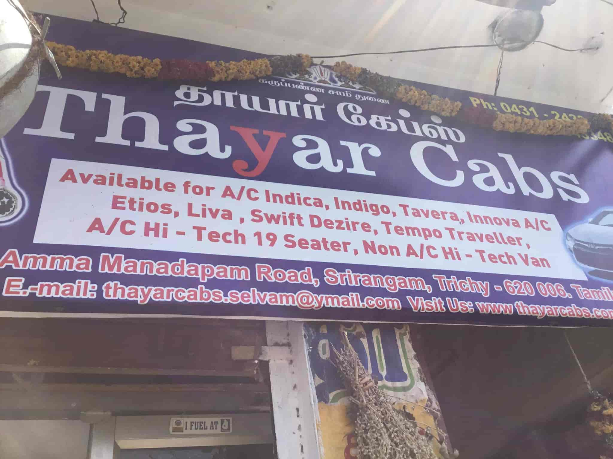 Thayar Cabs, Srirangam - 24 Hours Car Hire in Trichy - Justdial