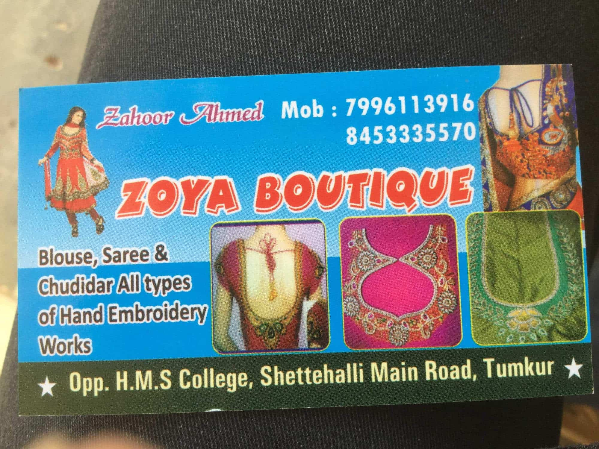 Zoya Boutique, Tumkur HO - Boutiques in Tumkur - Justdial
