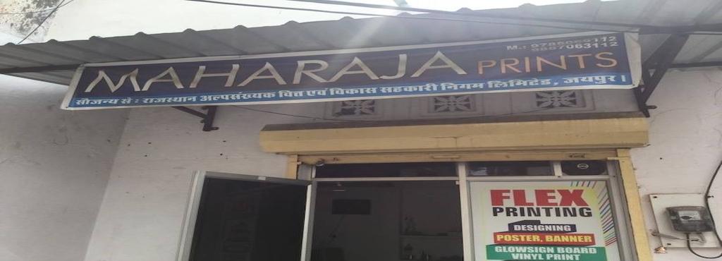 Maharaja printers udaipur city printers for visiting card in maharaja printers reheart Image collections