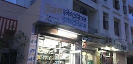 Top Second Hand Refrigerator Dealers in Udaipur-Rajasthan