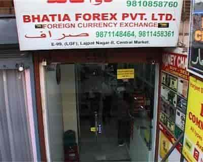 Greenback forex pvt ltd