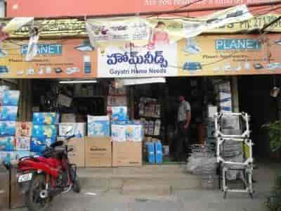 Home Needs gayatri home needs, a s rao nagar, hyderabad - home appliance