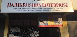 Top Supreme Pvc Pipe Fitting Wholesalers in Vadodara - Best