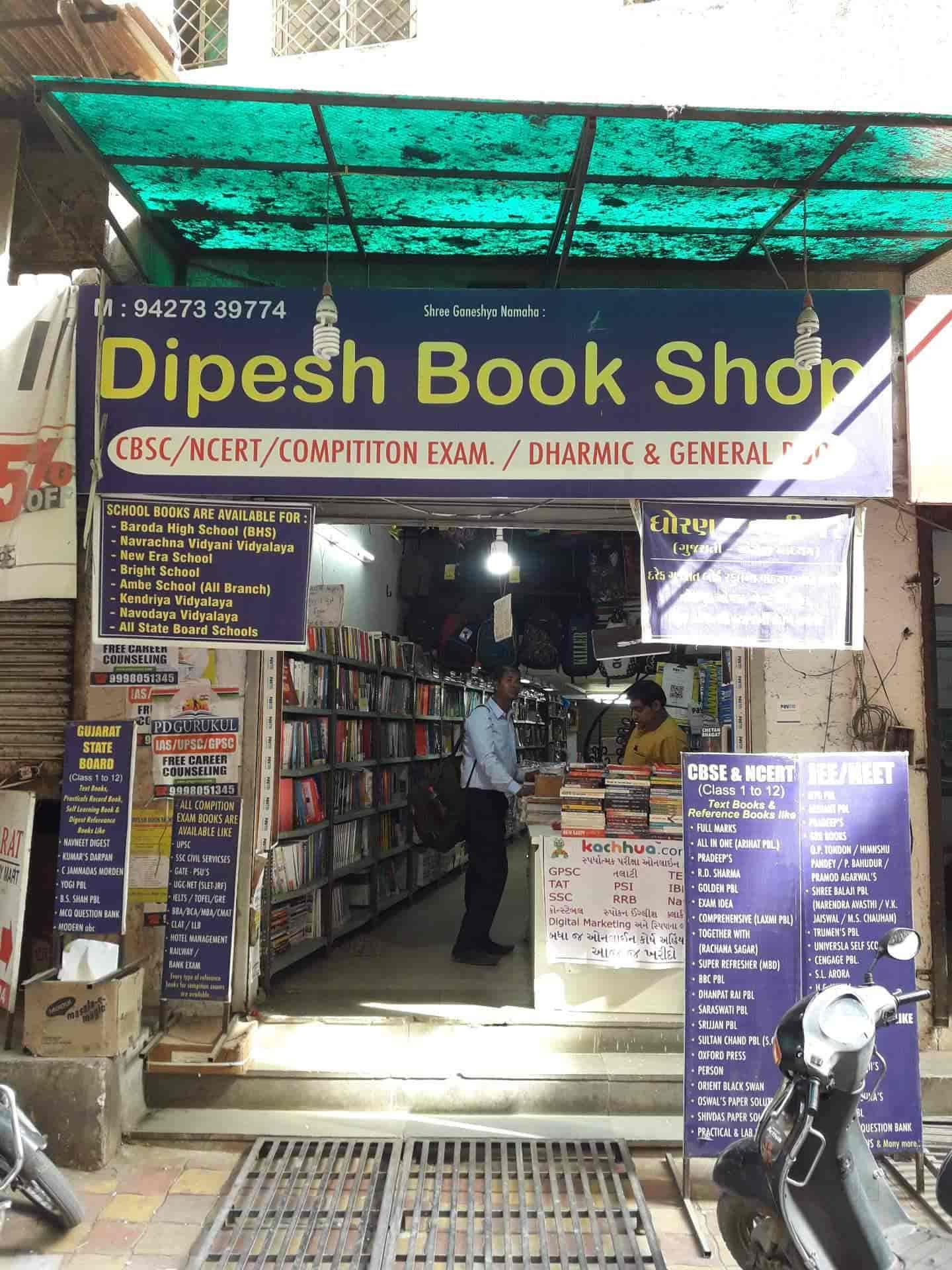 Top 20 Book Shops in Vadodara   Best Book Stores   Justdial