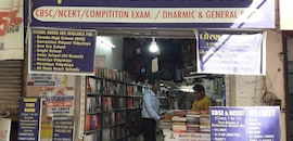 Top 10 Competitive Exam Books in Vadodara - Best Competition
