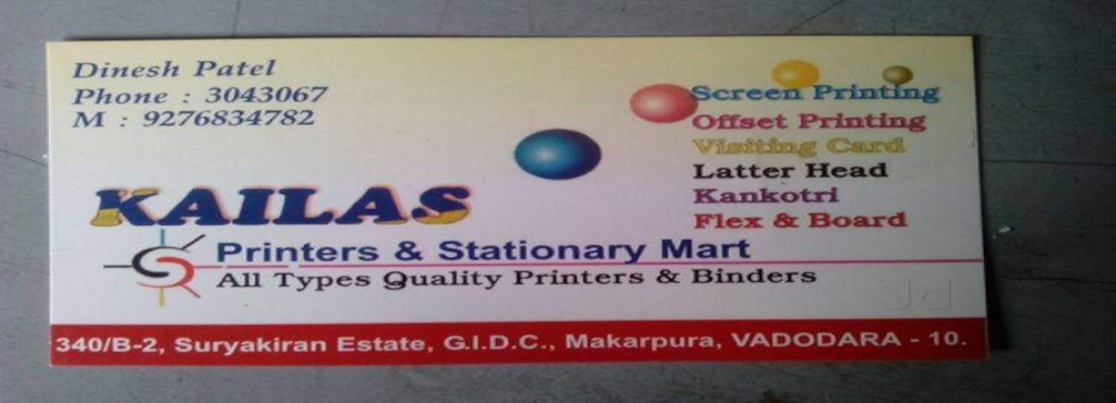 Kailas printers and stationary mart