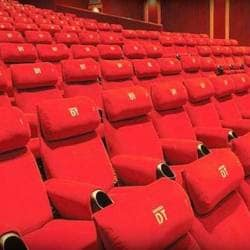 Tremendous Cinemax Cinemas Cine Mall In Race Course Road Vadodara Andrewgaddart Wooden Chair Designs For Living Room Andrewgaddartcom