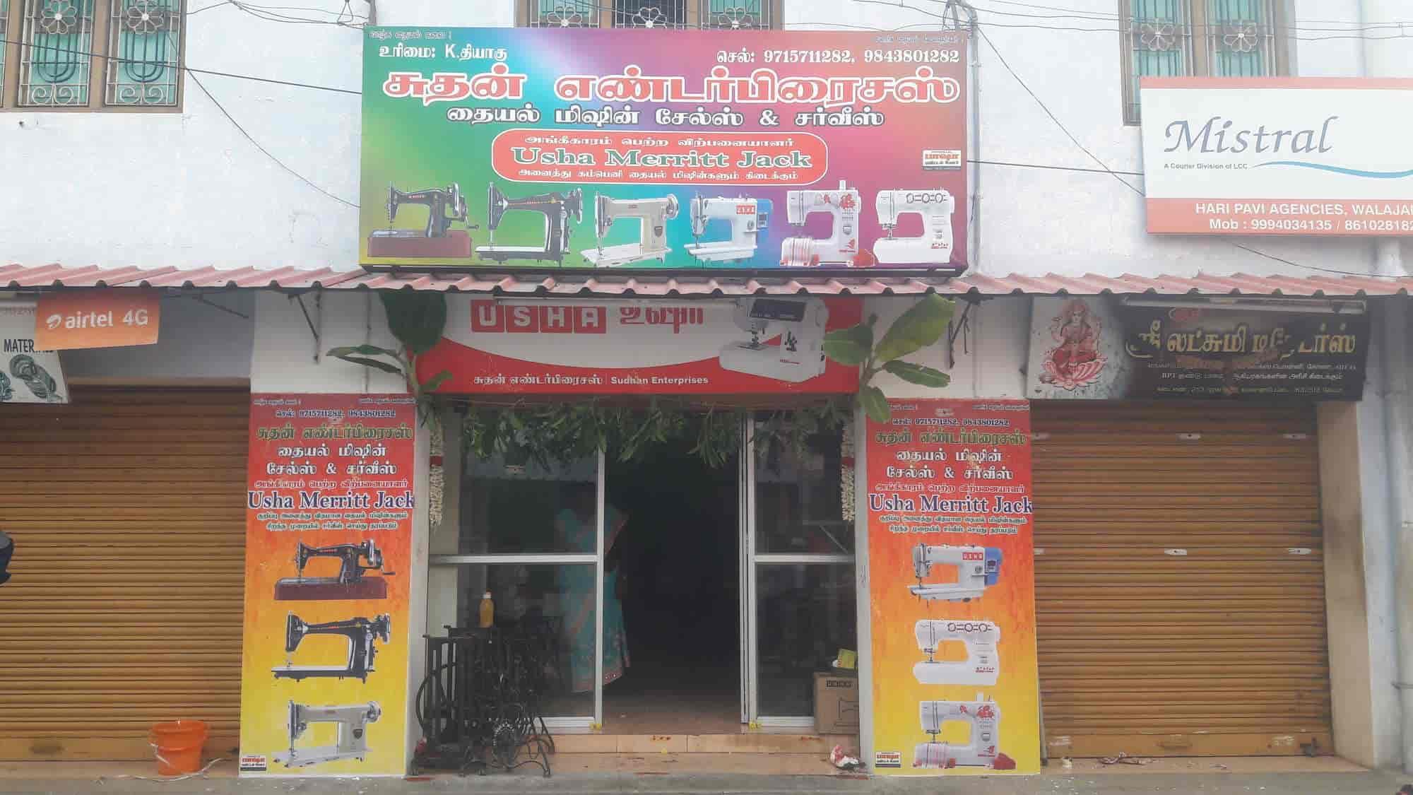 himalaya evecare pierdere în greutate arde soluția de grăsime