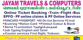 Top 30 Passport Services in Tirupattur, Vellore - Best