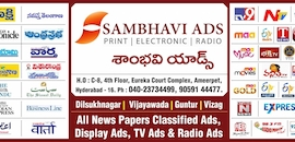 Top 100 Newspaper Advertising Agencies in Vijayawada - Best