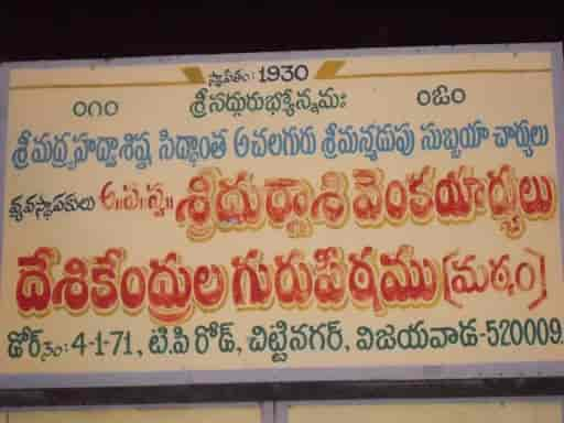 10 plaje celebre și necunoscute din Andhra Pradesh
