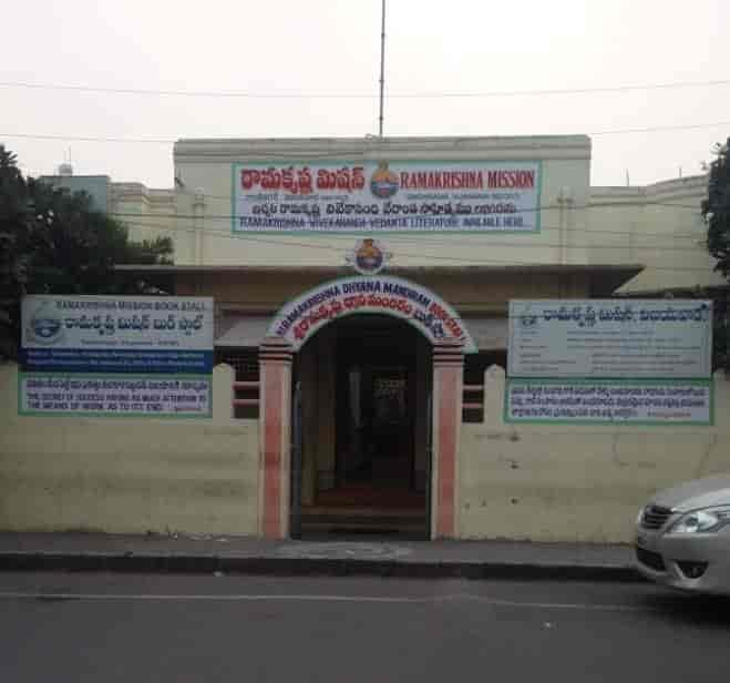 pierderea în greutate ashram în vijayawada)