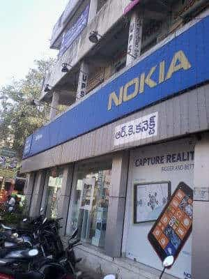 Nokia Care, Governerpet - Mobile Phone Dealers-Nokia in