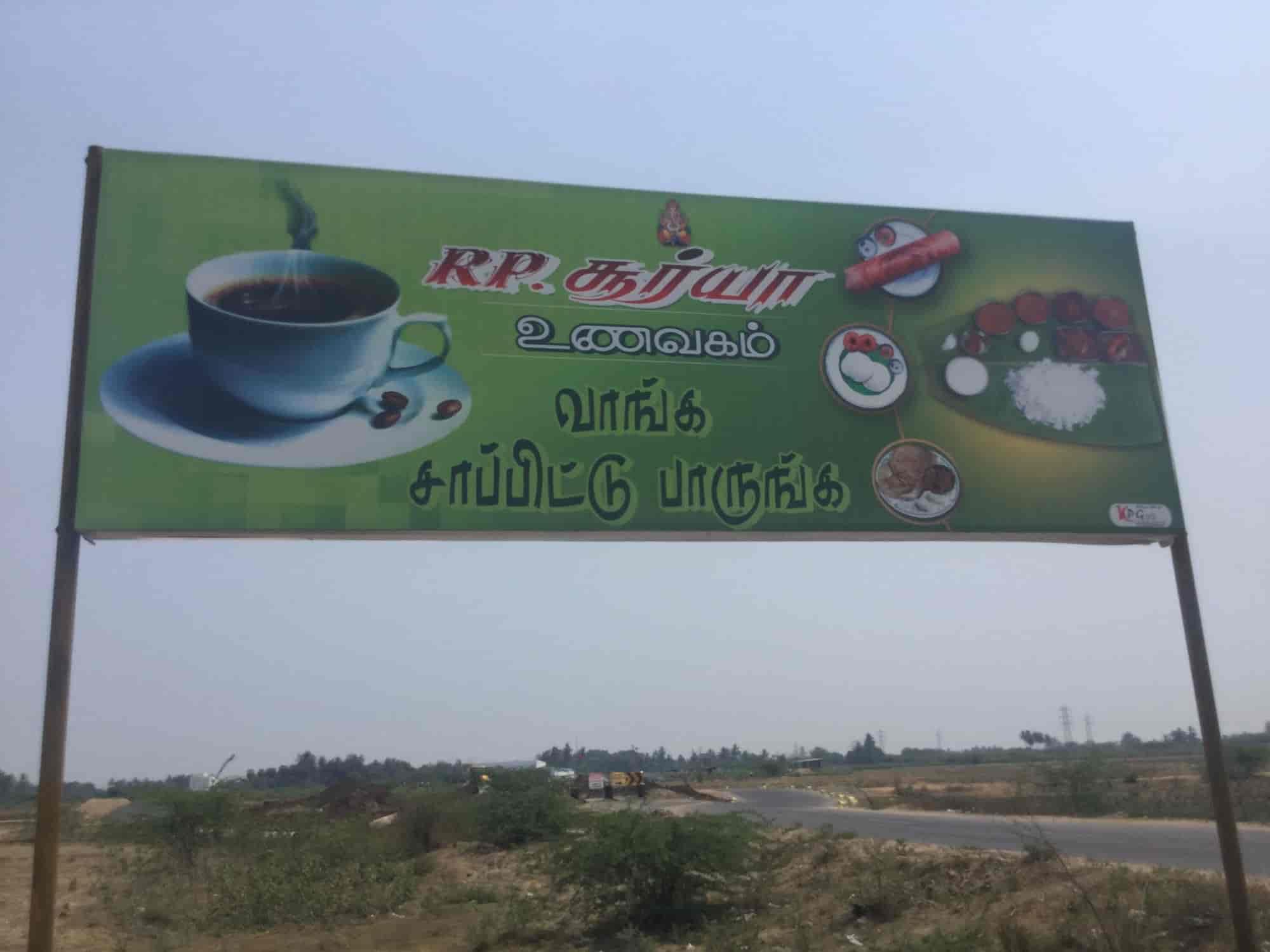 South Indian Restaurants in Vikravandi, Villupuram