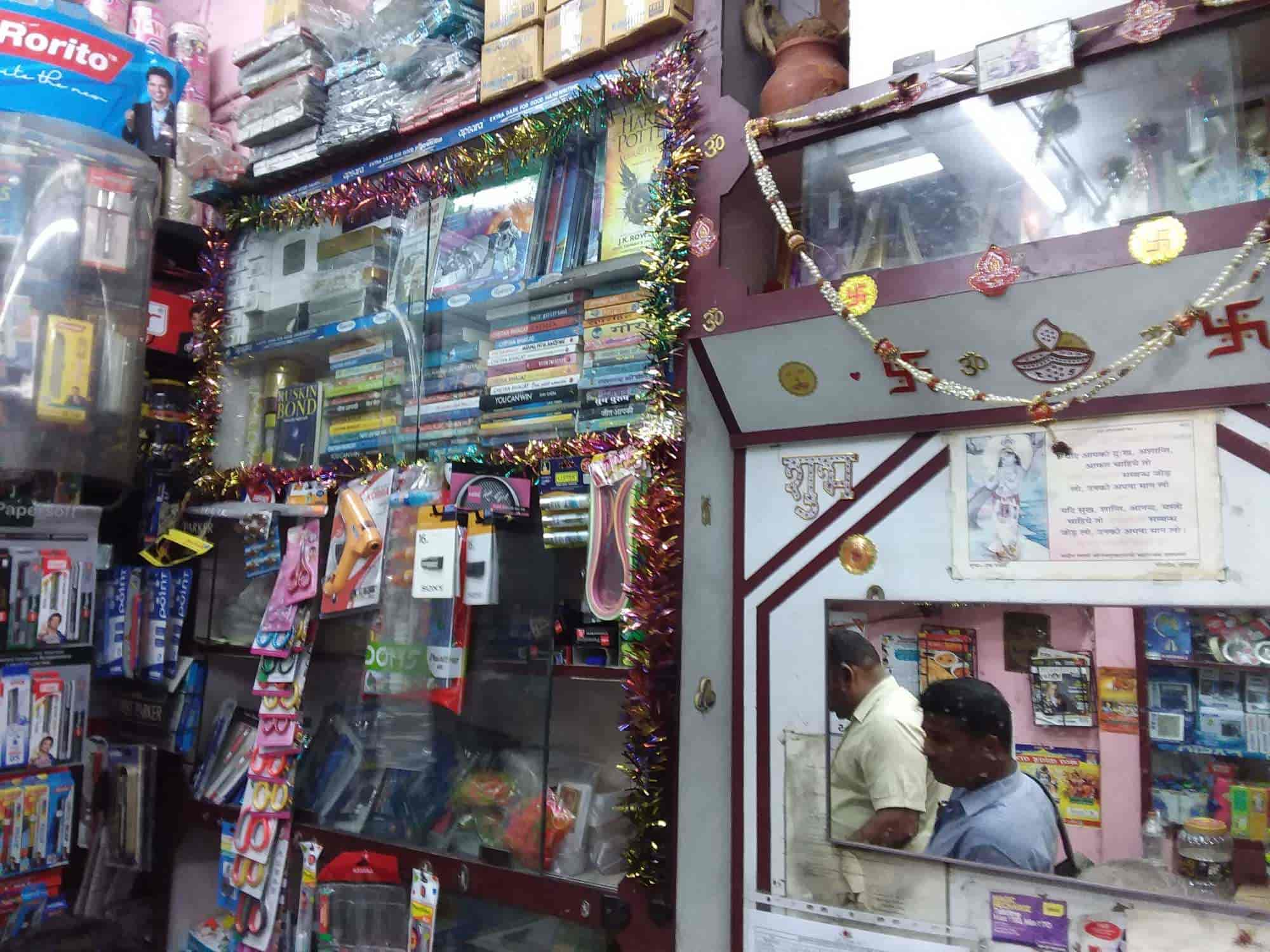 Jyothi Book Depot Gajuwaka Jothi Book Depot Book Shops In