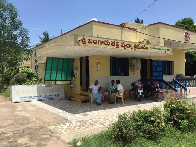 Sri Bangaruthalli Oldage Home, Simhachalam - Institutions