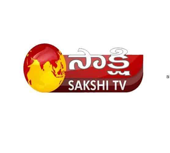 Sakshi TV Channel, Akkayyapalem - Satellite Channels in
