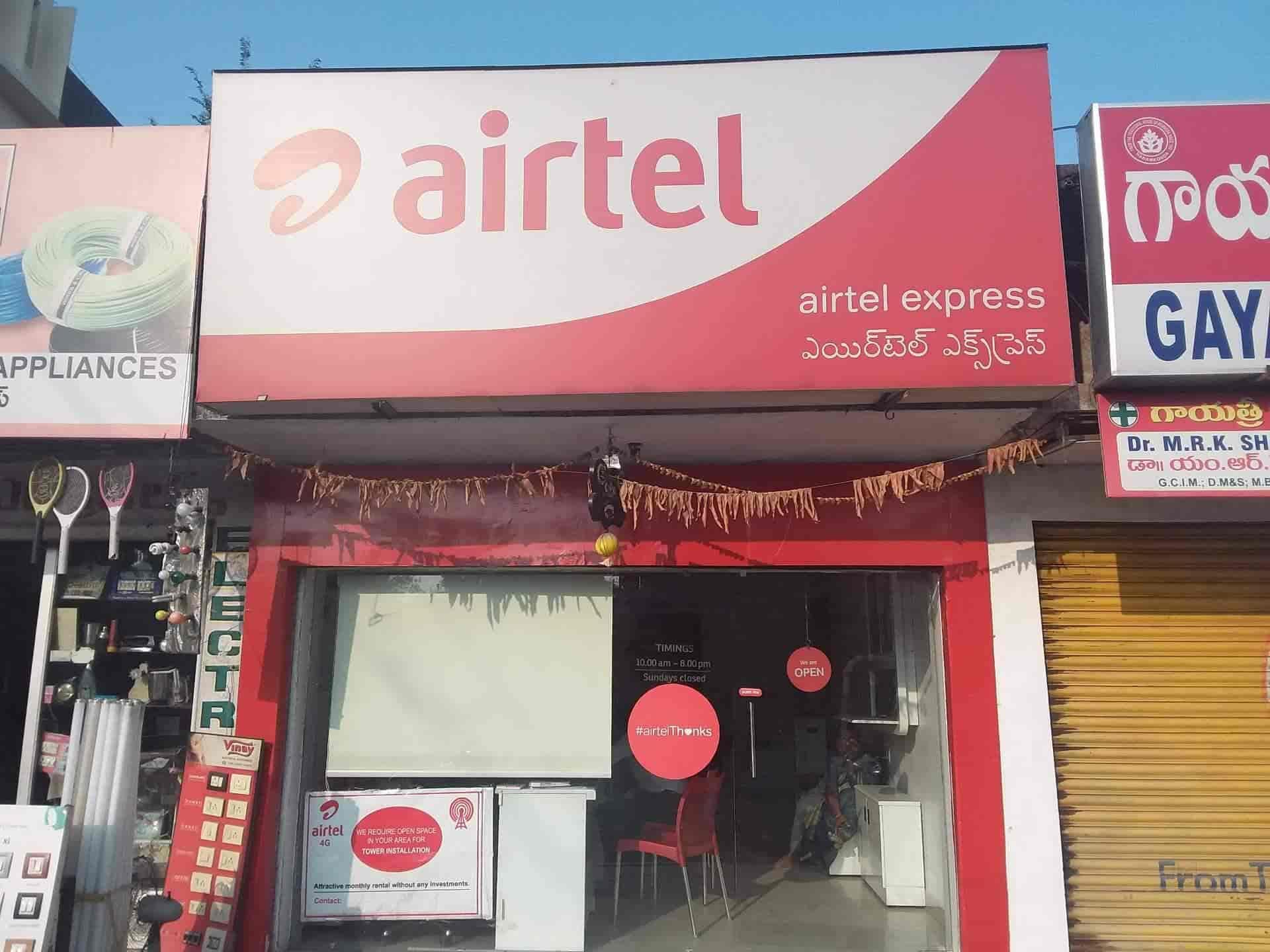 Airtel Store, Hanamkonda - Internet Service Providers in