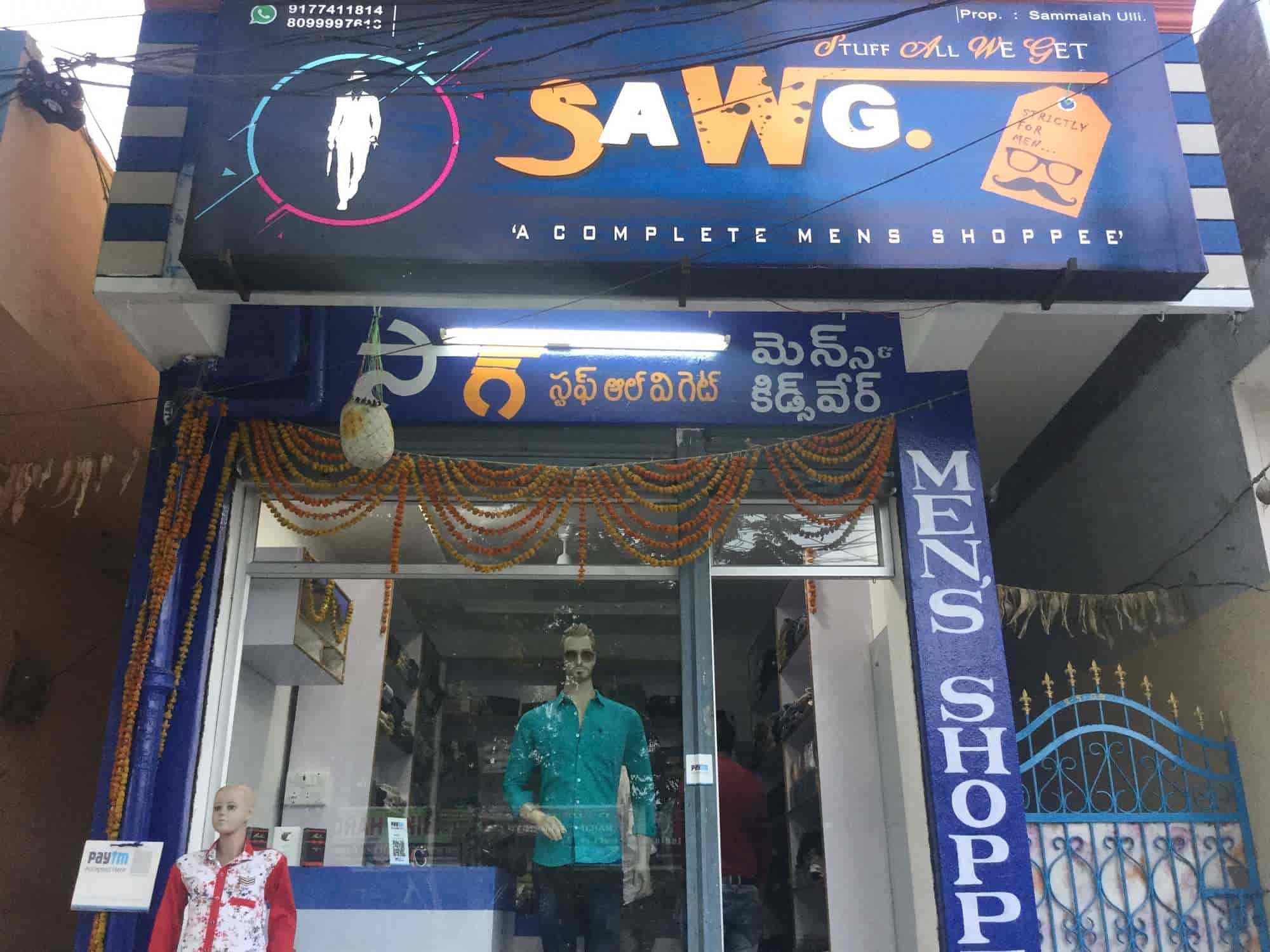 s a w g photos hanamkonda warangal pictures images gallery