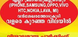 Top Konka Mobile Phone Repair & Services in Kariyambadi