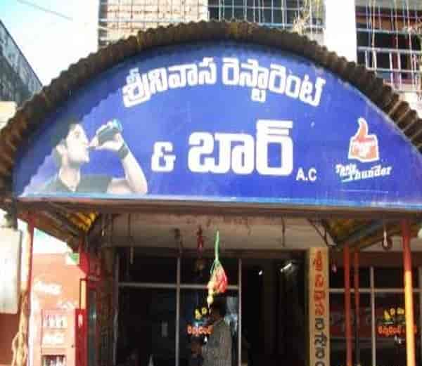 Home Delivery Restaurants in Palakollu, West Godavari