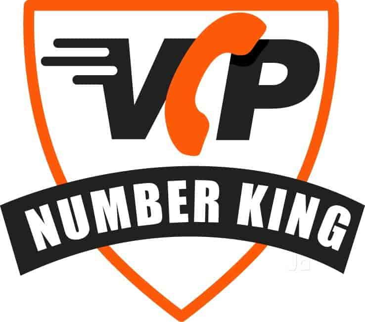 VIP Number King, Near Model Town - Mobile Phone Simcard