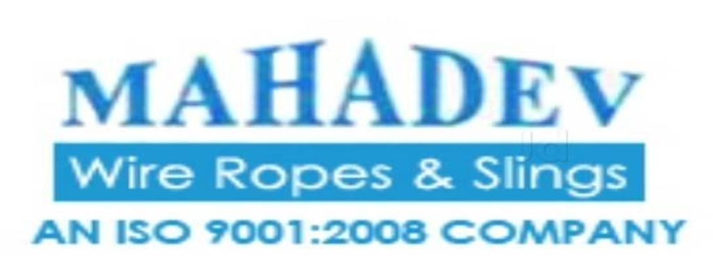 Mahadev Wire Ropes & Slings, Tronica City - Steel Wire Rope ...