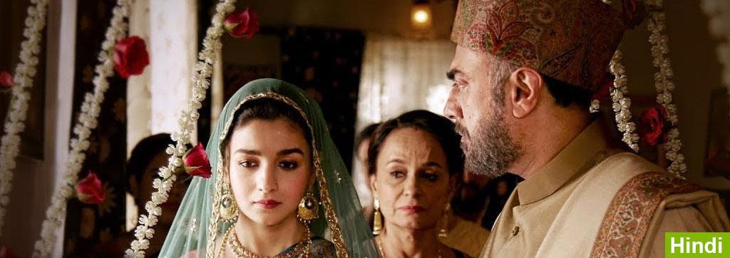 Raazi Hindi Movie Tickets Get Showtimes Online In Ras Al Khaimah