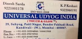 Top 30 Perfumed Phenyl Dealers in Kandivali West, Mumbai
