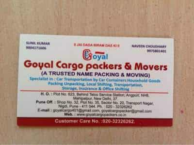 Goyal Cargo Packers And Movers, Nigdi Pradhikaran - Packers