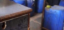 Top Boron Nitride Powder Manufacturers in Pune - Justdial