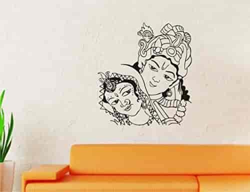 Buy Beautiful Radha Krishna Black Wall